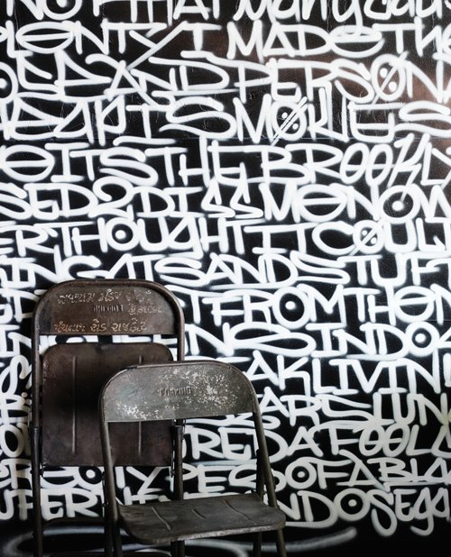 Stencilled wall in Nomad
